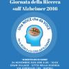 Eventi AIMA in occasione della Giornata della Ricerca sull'Alzheimer 2016 - Giovedì 24 Novembre