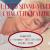 Alzheimer Cafè - Il ritmo sonno-veglia