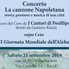 """XXVI Giornata Mondiale Alzheimer - Concerto """"La Canzone Napoletana"""""""