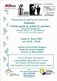 Spettacolo teatrale sull'Alzheimer – 31 marzo 2014, Napoli